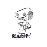 no-automa